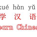 Ιδιαίτερα Μαθήματα efie汉语