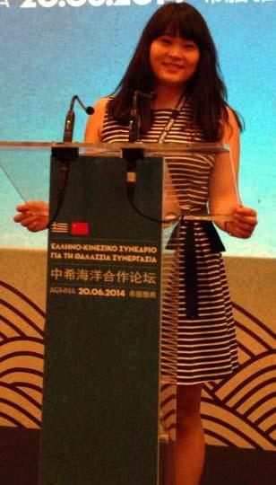 Ιδιαίτερα Μαθήματα Lisa Chen