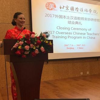 Ιδιαίτερα Μαθήματα Μαθήματα Κινέζικων - Εμμανουέλα Χατζάκη
