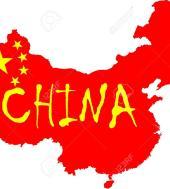 Ιδιαίτερα Μαθήματα Μαθήματα Κινεζικών