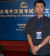 Ιδιαίτερα Μαθήματα FU YIN